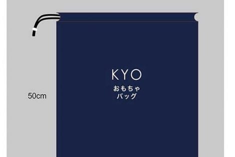 Kyo Toy Sack Big Size